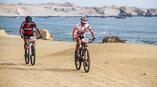 Prueba de ciclismo cross country disputada en Perú
